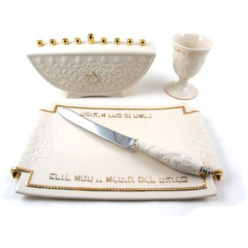 Judaic Blessings collection with 3 products