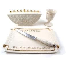 Judaic Blessings collection with 7 products