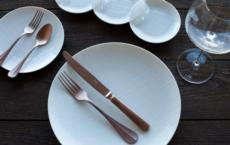 Baguette Copper Vintage collection