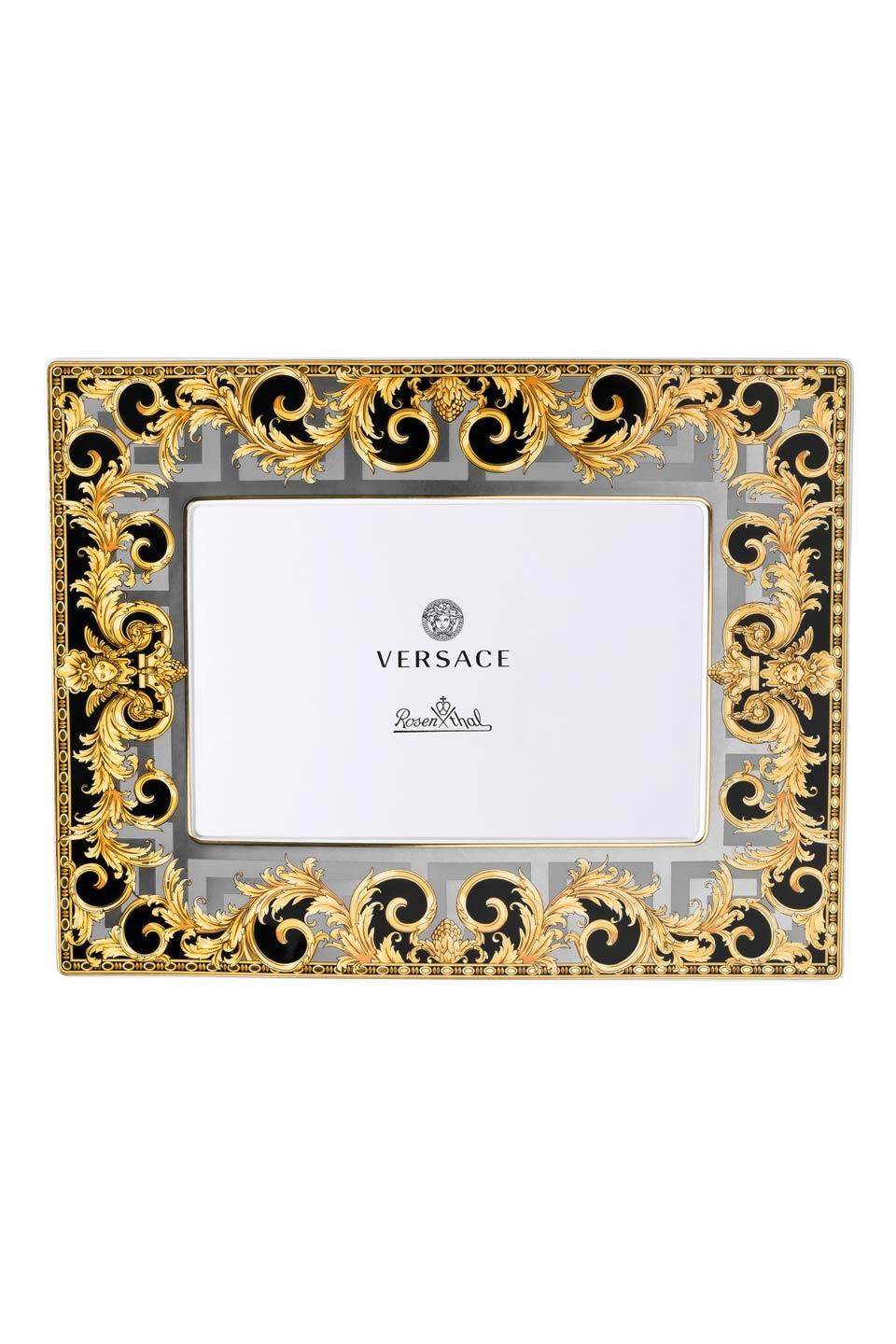 Grey Picture Frame 7 X 9 In( 4 X 6 Inpicture) from Versace by ...
