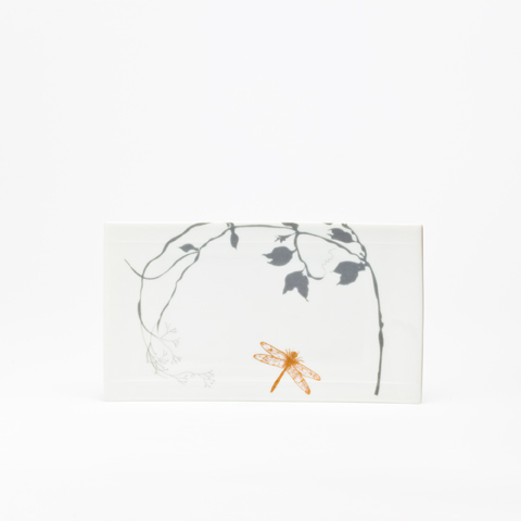 $75.00 B & B plate Pagode