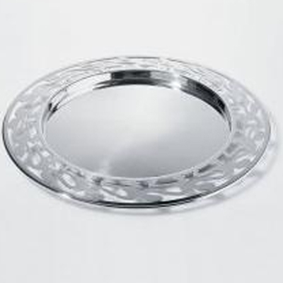 $123.00 Ethno Stainless Round Tray