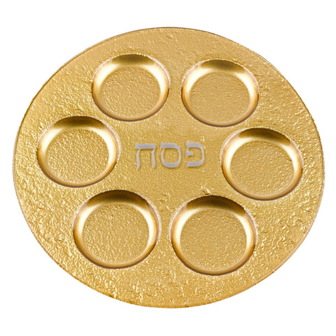 """Handcrafted Gold Decor 13"""" Glass Seder Plate"""