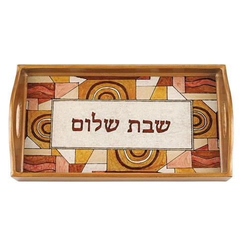 Shabbat Rectangular Tray