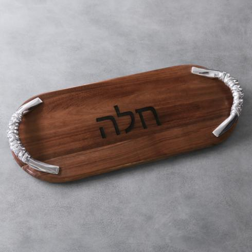 """$150.00 Wood Long Oval - Engraved """"Challah"""" In Hebrew Lettering"""
