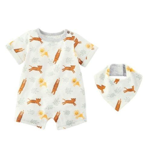 Safari Onesie & Bib Set 3-6m collection with 1 products