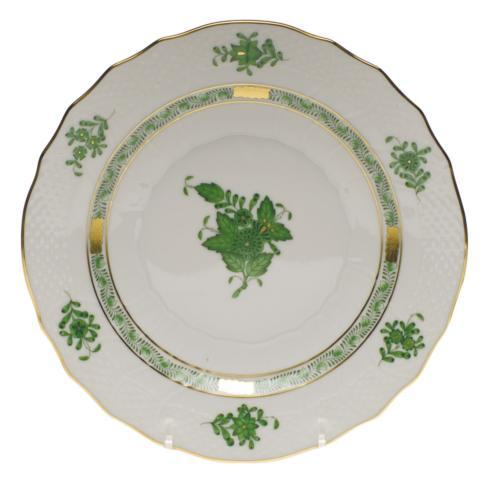 $100.00 Herend Chinese Bouquet, Salad