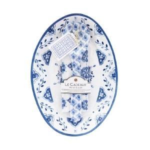 $59.00 Moroccan Blue Platter Gift Set