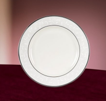 Pearl Innocence Bread and Butter Plate collection with 1 products
