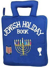 $29.95 Jewish Holiday Book