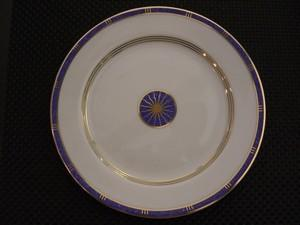 $45.00 Antinea Lapis Accent Salad