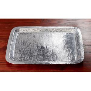 $50.00 HAMMERED SQUARE TRAY