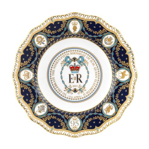 Queen Elizabeth 95th Birthday Gadroon Plate