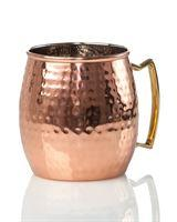 $92.00 Moscow Mule Hammered Copper Finish., Set of 4