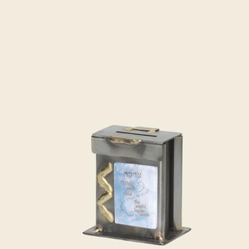 $50.00 Tzadakah Box-Baby Boy Blue
