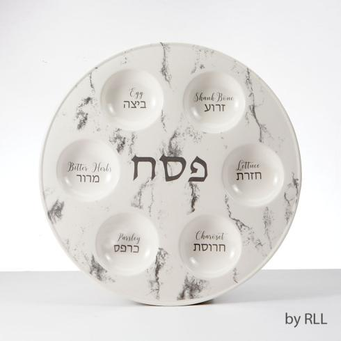Rite Lite   Marble Design Seder Plate $32.95