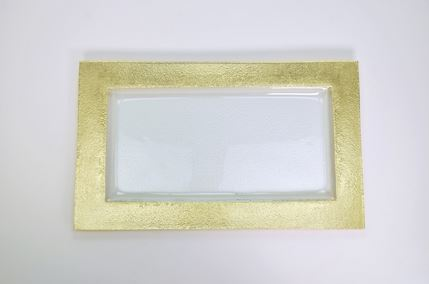 $162.00 Textured Serving Tray ~ Gold