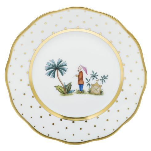Herend  Asian Garden Bread & Butter Plate $95.00