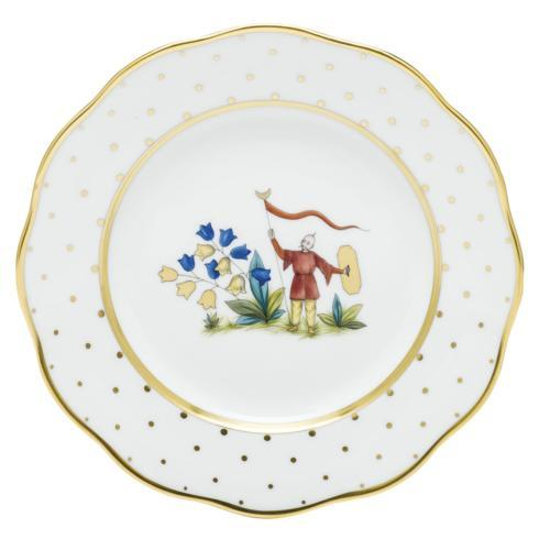 Herend  Asian Garden Salad Plate $110.00