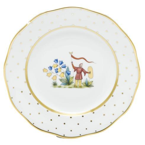Herend  Asian Garden Dessert Plate $125.00
