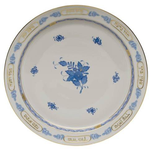 "$625.00 Footed Seder Plate  14"" D"