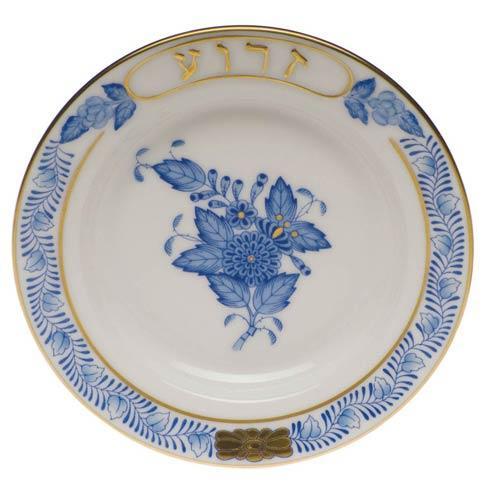 Small Seder Bowl  3.75