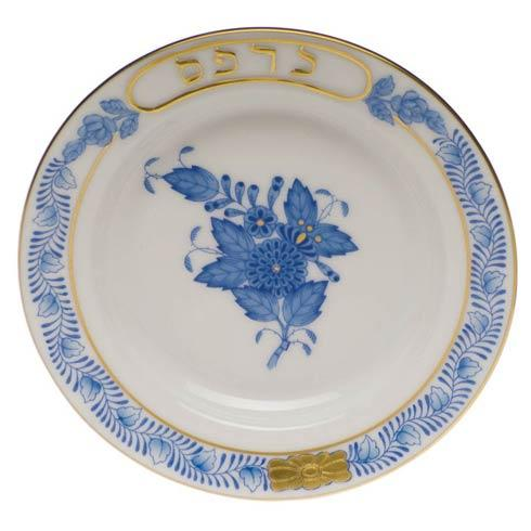 "Small Seder Bowl  3.75"" D"