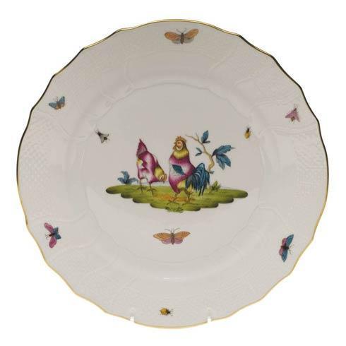 $175.00 Dinner Plate - Motif 02