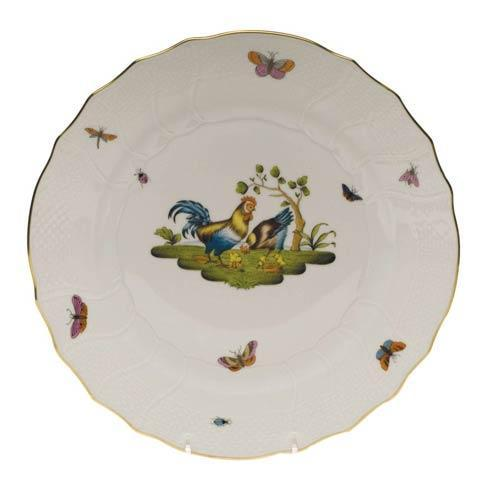 $175.00 Dinner Plate - Motif 04