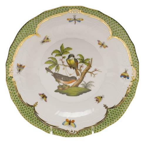 Herend Collections Rothschild Bird Green Border Dessert Plate - Motif 02 $385.00