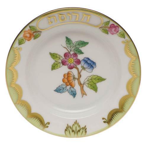 Small Seder Bowl