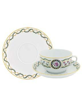 $445.00 Cappuccino Cup & Saucer Set Of 2 (Siam Shape)
