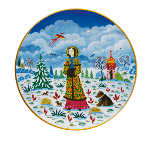 $234.00 Princesse Slave Set of 2 dessert Plates