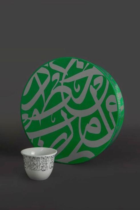 Decoration One  Coffe Cup Sets Tea Cup Sets  Platinum Porcelain Coffee Cup Set of Six, 60cc cups $69.00