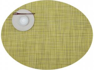 Oval Minibasket Weave Lemon collection with 1 products