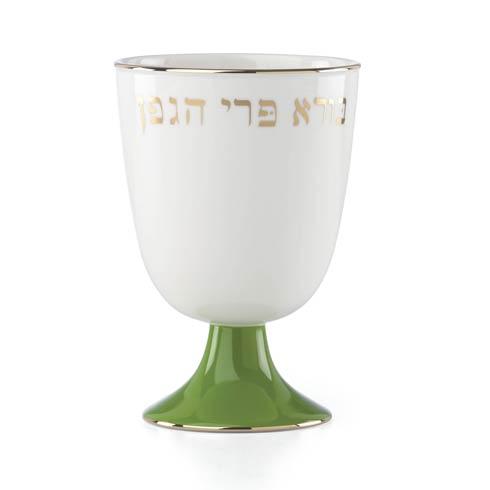 $50.00 Kiddush Cup