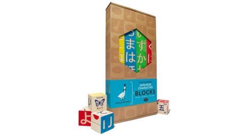 $43.00 Japanese Language Blocks