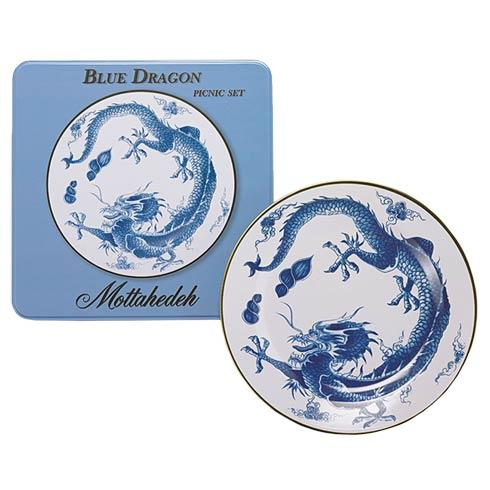 $55.00 Blue Dragon Picnic Set Of 4-Tin