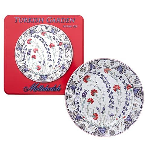 $55.00 Turkish Garden Picnic Set Of 4-Tin