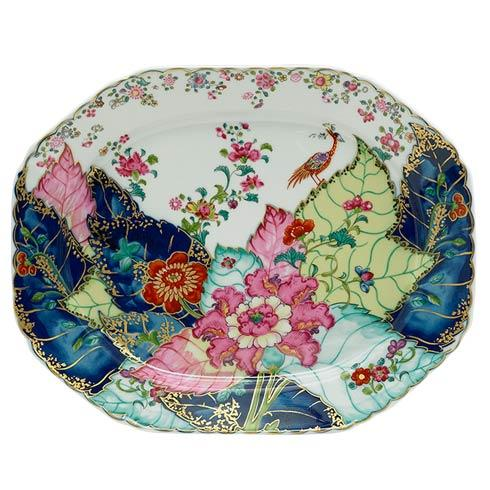 Mottahedeh  Tobacco Leaf Medium Platter 13\' $415.00
