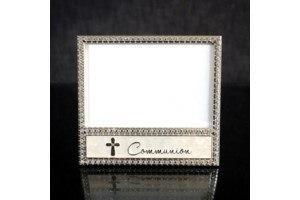 $14.99 Communion Frame