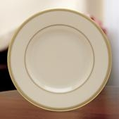 $40.00 Tuxedo Bread And Butter Plate