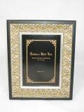 $36.00 Silver Ornate 5X7 Frame