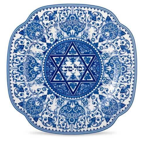 $36.75 Mazel Tov Plate