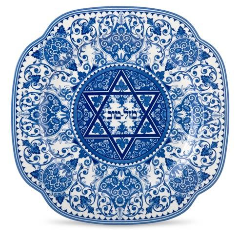 Mazel Tov Plate image