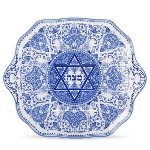 $48.50 Matzoh Plate