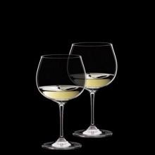 Riedel  Riedel Vinum (2) Chardonnay (Montrachet) Wine Glass $59.00