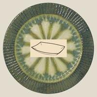Good Earth Pottery   Lg Rec Platter Moc $204.00
