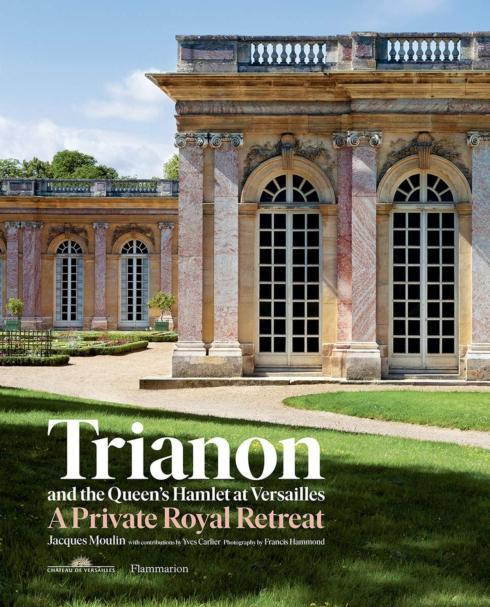 $85.00 Trainon: A Private Royal Retreat