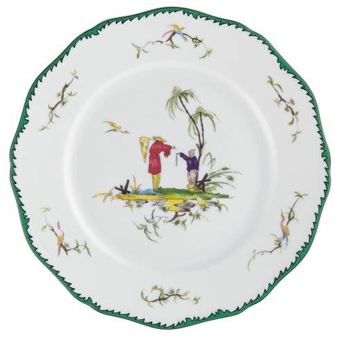 $135.00 Rim plate flat